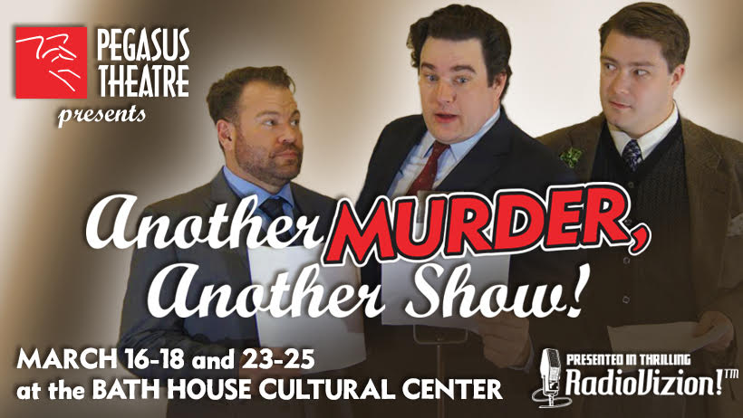 Another Murder, Another Show! presented in RadioVizion™