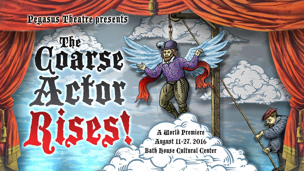 """The Coarse Actor Rises!"" by Kurt Kleinmann"